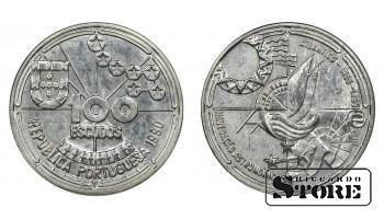 Монета. Португалия. 100 эскудо 1990 год. Астрономическая навигация.