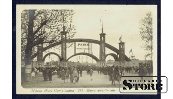 Старинная итальянская открытка Милан