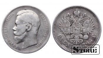 1 Рубль (А•Г) , 1896 год , Серебро , Российская империя