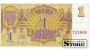 ЛАТВИЯ 1 РУБЛЬ 1992 ГОД - DK 721069