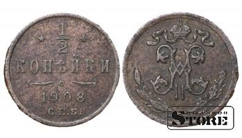 1/2 КОПЕЙКИ С.П.Б 1908 ГОД