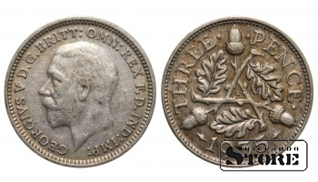 1935 Great Britain UK Coin Silver Ag Coinage Rare 3 Pence KM#831 #UK702