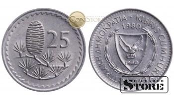 Кипр , 25 милей 1980 год