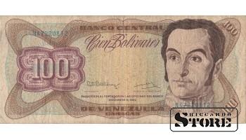 100 Bolivares