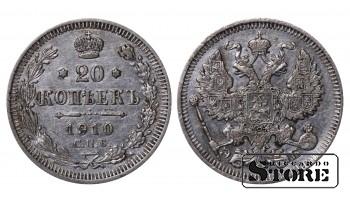 1910 Russia Emperor Nicholas II (1894 - 1917) Coin Coinage Standard 20 Kopeks Y#22a #RI270