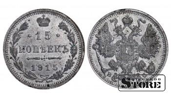 1915 Russian Empire Emperor Nicholas II (1894 - 1917) Coin Coinage Standard 15 kopeks Y# 21a #RI453