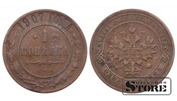 1 КОПЕЙКА С.П.Б 1907 ГОД Y# 9.2