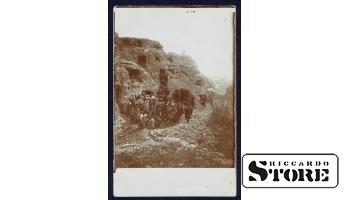 Коллекционная открытка Жители пещер