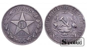1 РУБЛЬ СССР СТАНДАРТ ГОДОВИК 1921 ГОД Y# 84