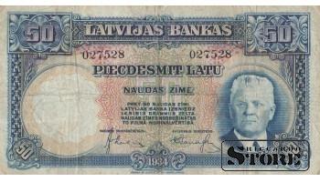 Банкнота, 50 лат 1934 год - 027528