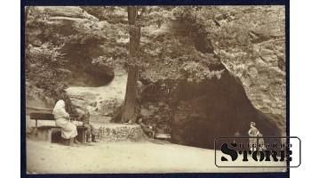 Старинная открытка РСФСР Сигулда Вход в пещеру Гутмана