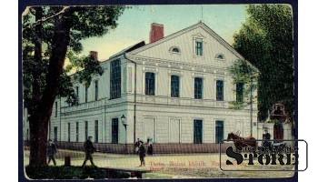 Коллекционная открытка Российской Империи Женская клиника