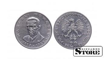 Польша, 20 злотых 1975 год - Марцелий Новотко