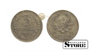 Монета, СССР , 3 копейки 1936 год