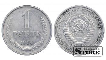 1 РУБЛЬ СССР СТАНДАРТ ГОДОВИК 1964 ГОД Y# 134a.2