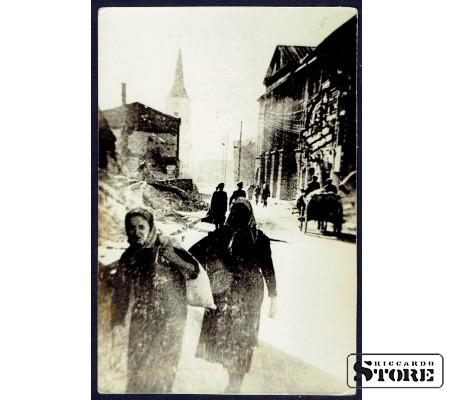 Старинная открытка времён Ульманиса На улицах Риги