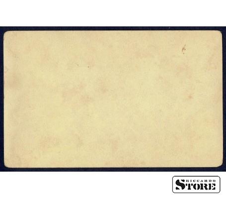 Старинная поздравительная открытка , оборот