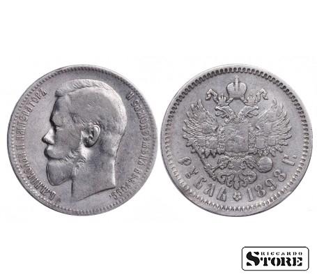 Николаевский серебряный рубль 1898 ГОД (А.Г)