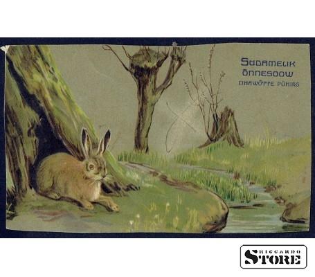 Старинная немецкая открытка Зайчик