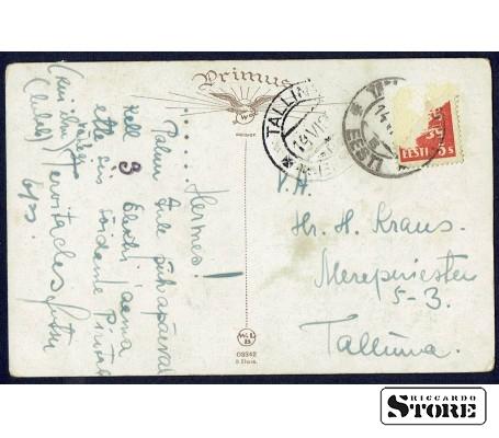 Старинная эстонская поздравительная открытка , оборот