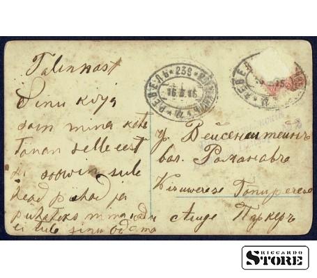 Старинная эстонская поздравительная открытка Зайчик, оборот