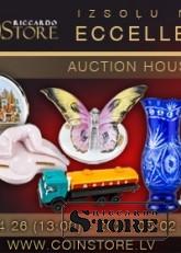 С 26 Апреля 2021 года на нашем сайте компанией Coinstore совместно с аукционным домом Eccellenze будет проводиться интернет-аукцион.