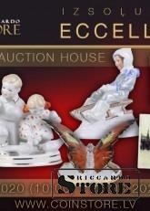 С 24 Сентебря 2020 года на нашем сайте компанией Coinstore совместно с аукционным домом Eccellenze будет проводиться интернет-аукцион.