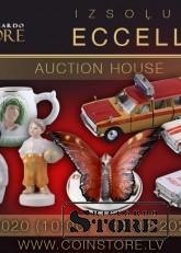 Прими участие в EXPRESS аукционе!