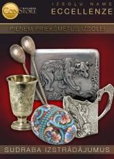 Аукционный дом Eccellenze принимает предметы для аукциона в Апреле :